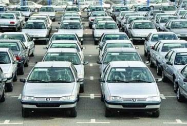 فروش کلیه محصولات ایران خودرو