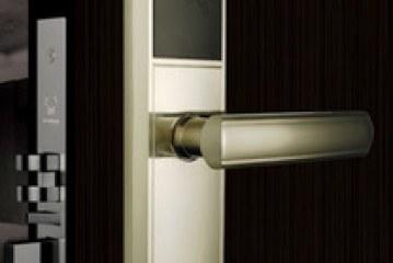 قفل هتلی