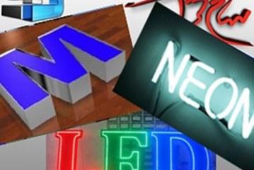 طراحی و ساخت انواع تابلوهای تبلیغاتی