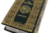 معرفی Islamic Bookstore,Islamic Bookshop