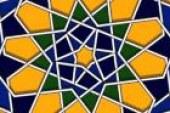 معرفی: Islamic Art Gallery & Collection
