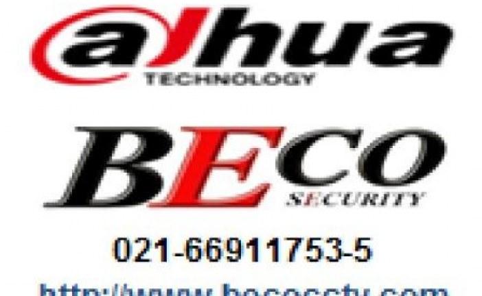 شرکت پاسارگاد – ما را در سایت Dahua.ir  (داهوآی ایران) مشاهده کنید