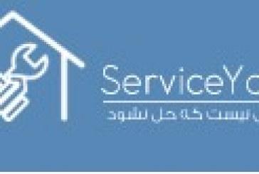 برقکاری و تعمیرات لوازم خانگی منزل شما با ما