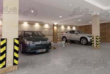 تجهیزات ایمنی پارکینگ بنای ماندگار