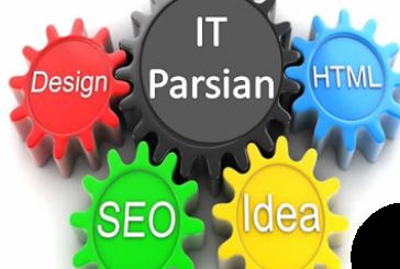 طراحی وب سایت پارسیان