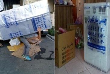 اتوبار و باربری غرب تهران(۴۴۱۴۴۰۳۰) چلسی بار /حمل اثاثیه منزل