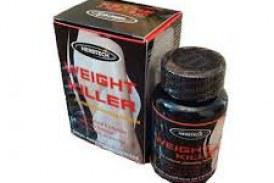 فروش کپسول لاغری ویت کیلر Weight Killer چربی سوز گیاهی