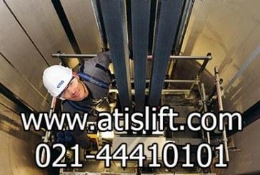 اوج پیمای آتیس مرکز تعمیر و نگهداری آسانسور در تهران