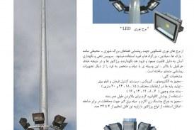 ارائه، توزیع ، نصب و راه اندازی برج نوری تلسکوپی