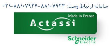 نمایندگی محصولات شبکه اشنایدر اکتاسی ( کلیپسال)  Schneider Actassi