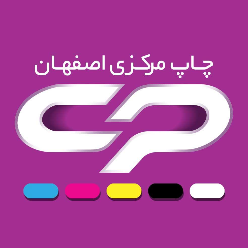 چاپ مرکزی خدمات تخصصی چاپ روی قطعات متنوع وهدایای تبلیغاتی