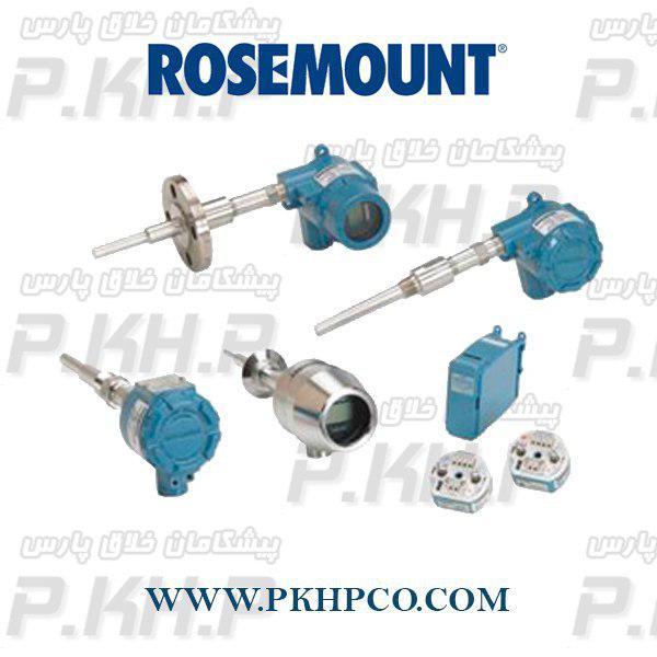 تامین کننده محصولات Rosemount – Emerson