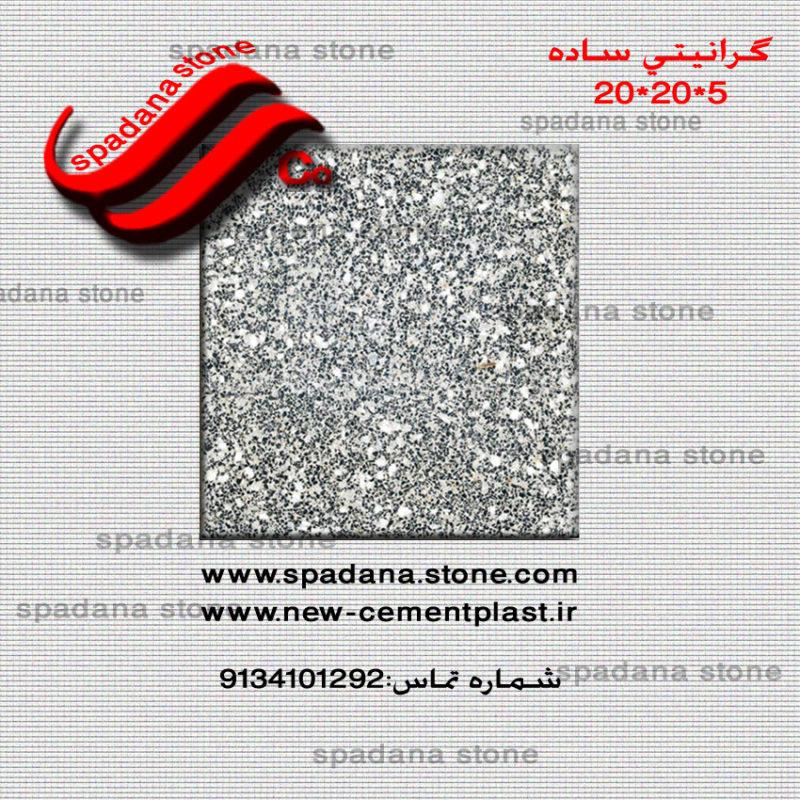 فروش قالب نما وکف قالب سنگ مصنوعی