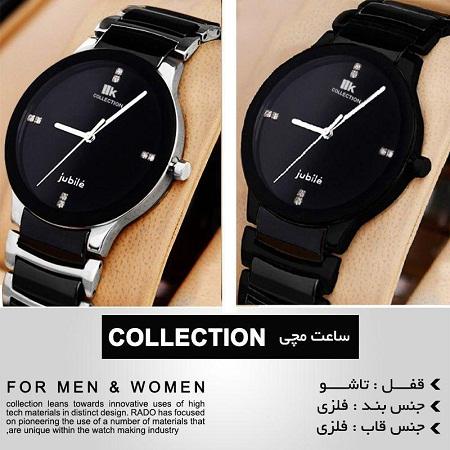 ساعت مچی مردانه collection