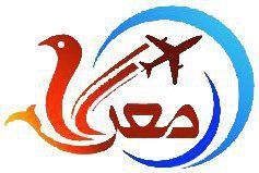 بلیط چارتر ارزان هواپیما اصفهان_نجف-بغداد ویژه اربعین