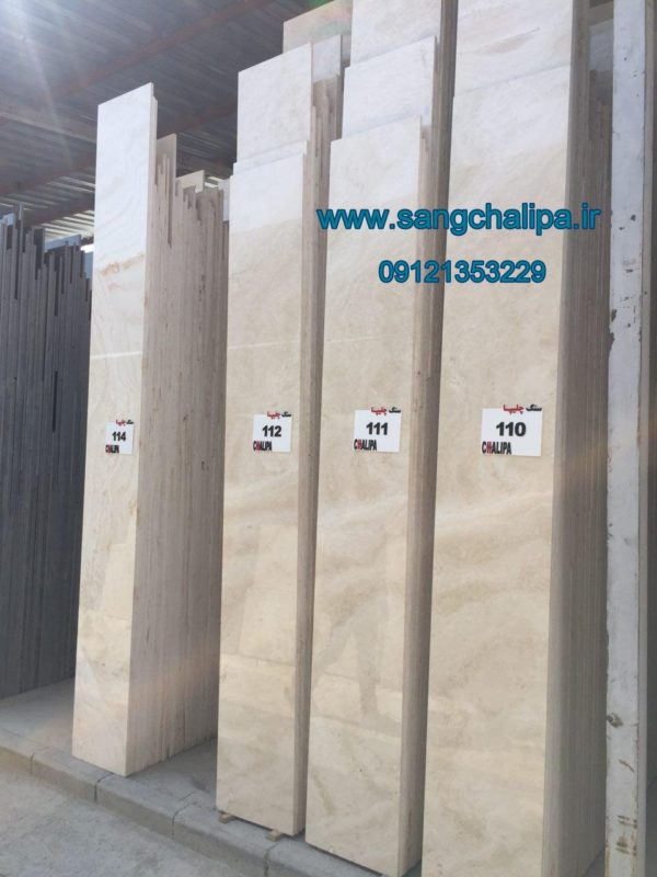 فروش سنگ تراورتن دره بخاری در صنایع سنگ چلیپا