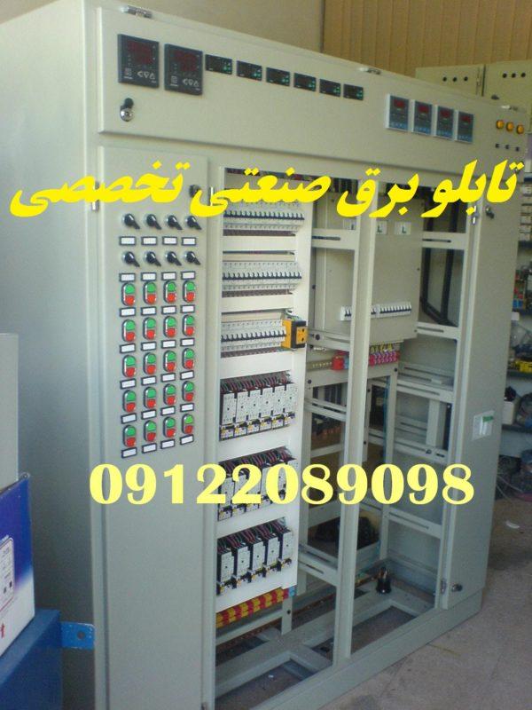 طراحی و ساخت تابلو برق صنعتی کارگاهها