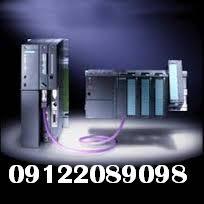 اتوماسیون صنعتی PLC – HMI  – DRIVE کارخانه