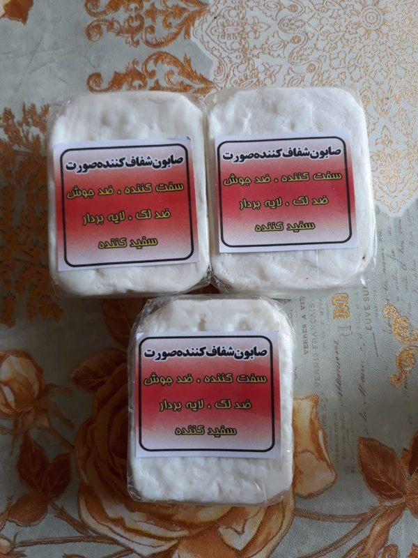 صابون دست سازطبیعی