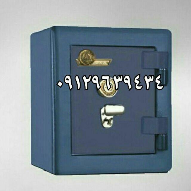 خریدوفروش گاوصندوق،حمل گاوصندوق۰۹۳۰۲۹۵۴۵۸۴