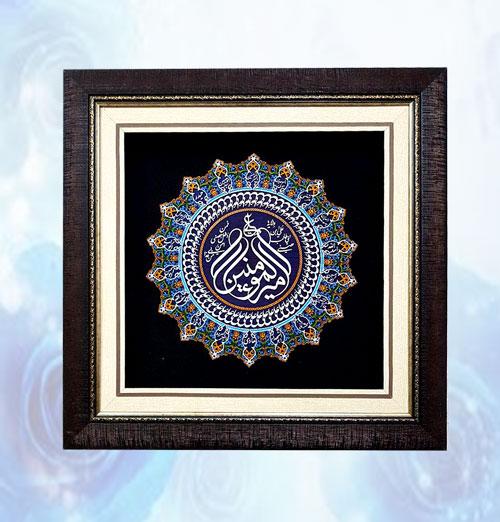 قاب نفیس مزین به نام امام علی ع مناسب روز پدر