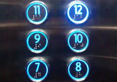 آسانسور و خدمات