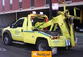 امداد خودرو و یدک کش جرثقیل