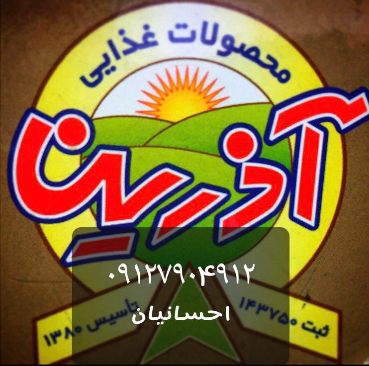 فروش مستقیم کنجد شسته شده و بوجار آذرین دانه کلزا