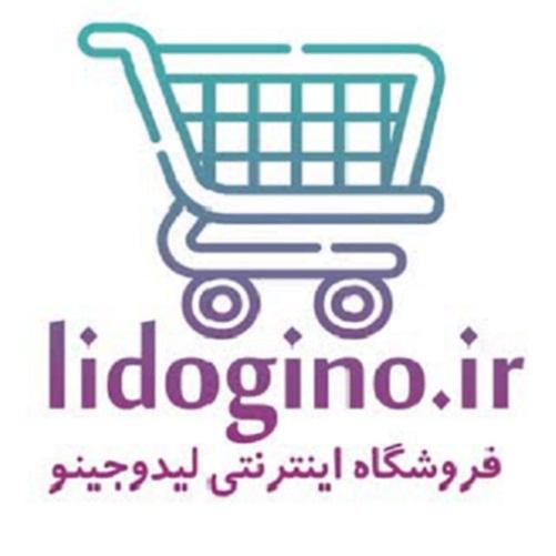 فروشگاه اینترنتی لیدوجینو