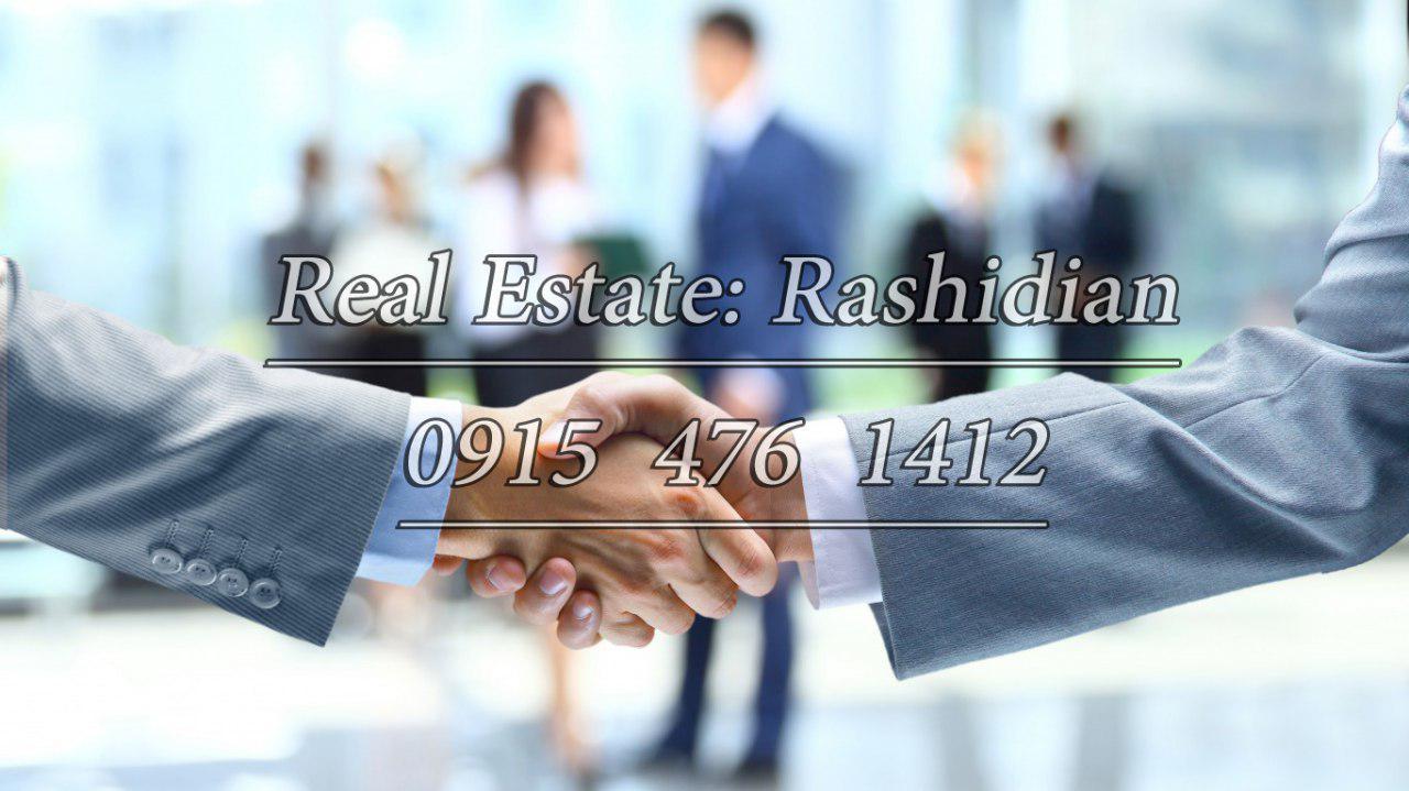 قیمت و فروش آپارتمان، سوئیت در مشهد اطراف حرم 09154761412