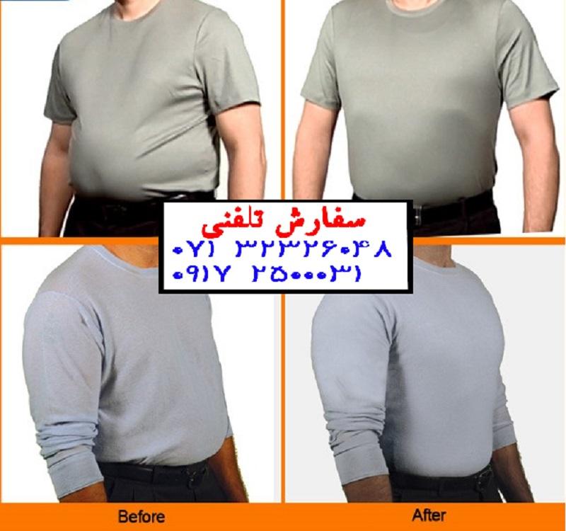 گن در شیراز 09172500031