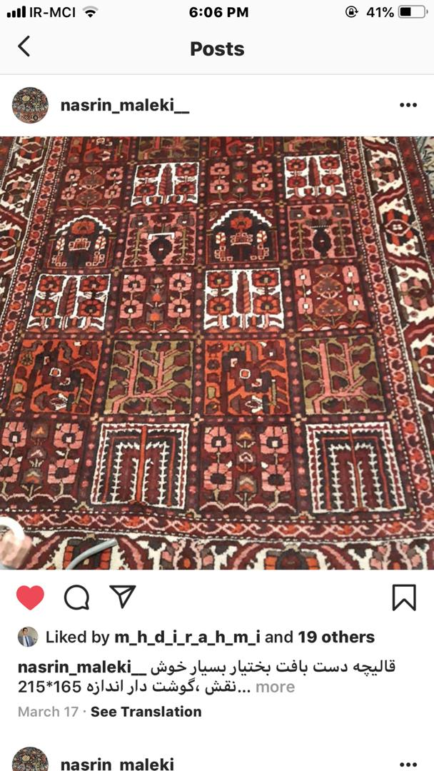 فرش دستبافت 4 متری بختیار