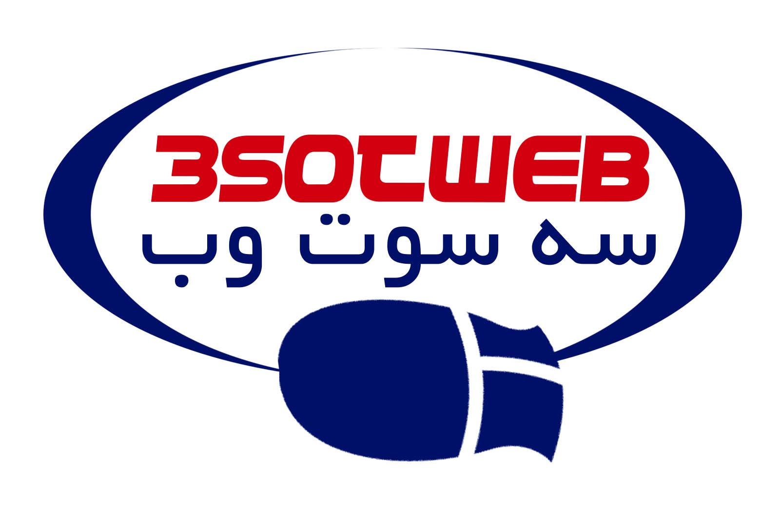 سفارش طراحی سایت وب سایت سفارش سایت