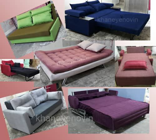 تولید و توزیع انواع مبلمان منزل و مبل تختخواب شو