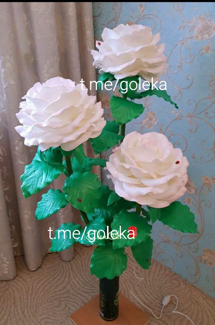 گل پایه دار فومی، گل فومی،گل کنار  سالنی فومی