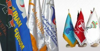 چاپ پرچم رومیزی،تشریفات و اهتزاز 88301683 021