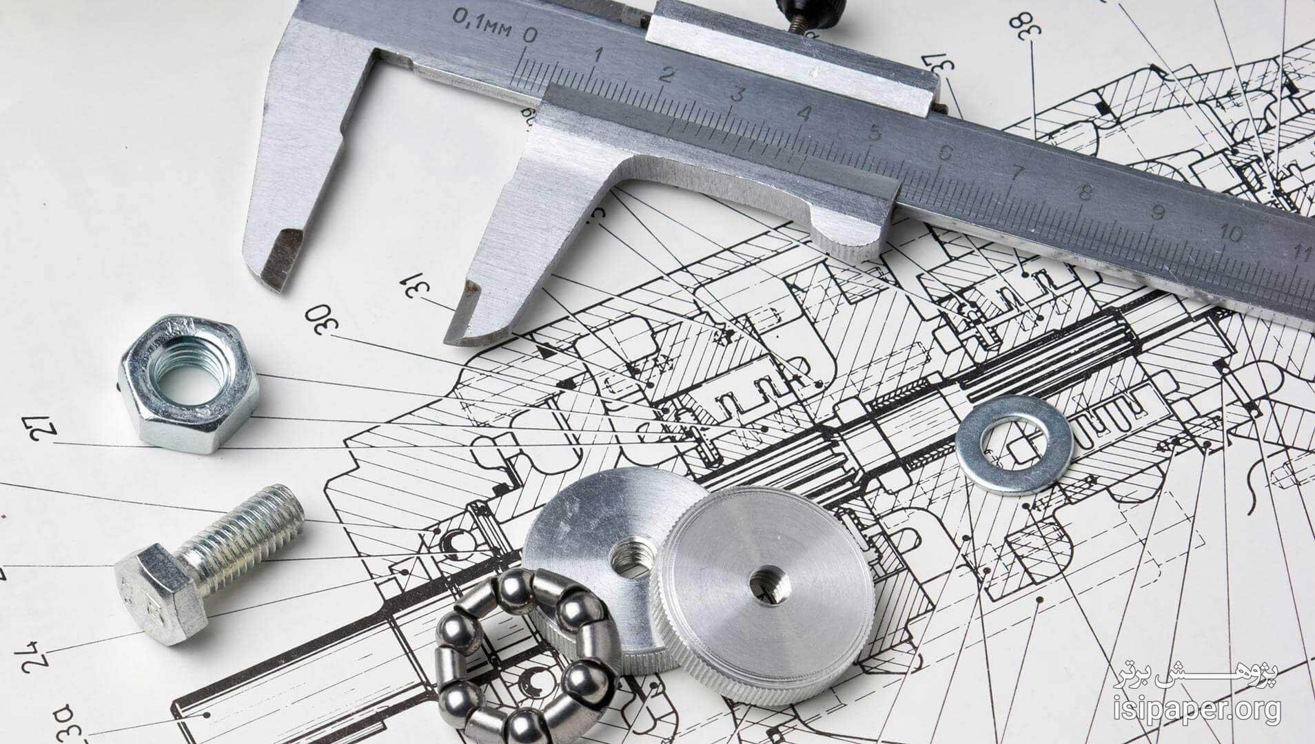نقشه کشی و طراحی صنعتی