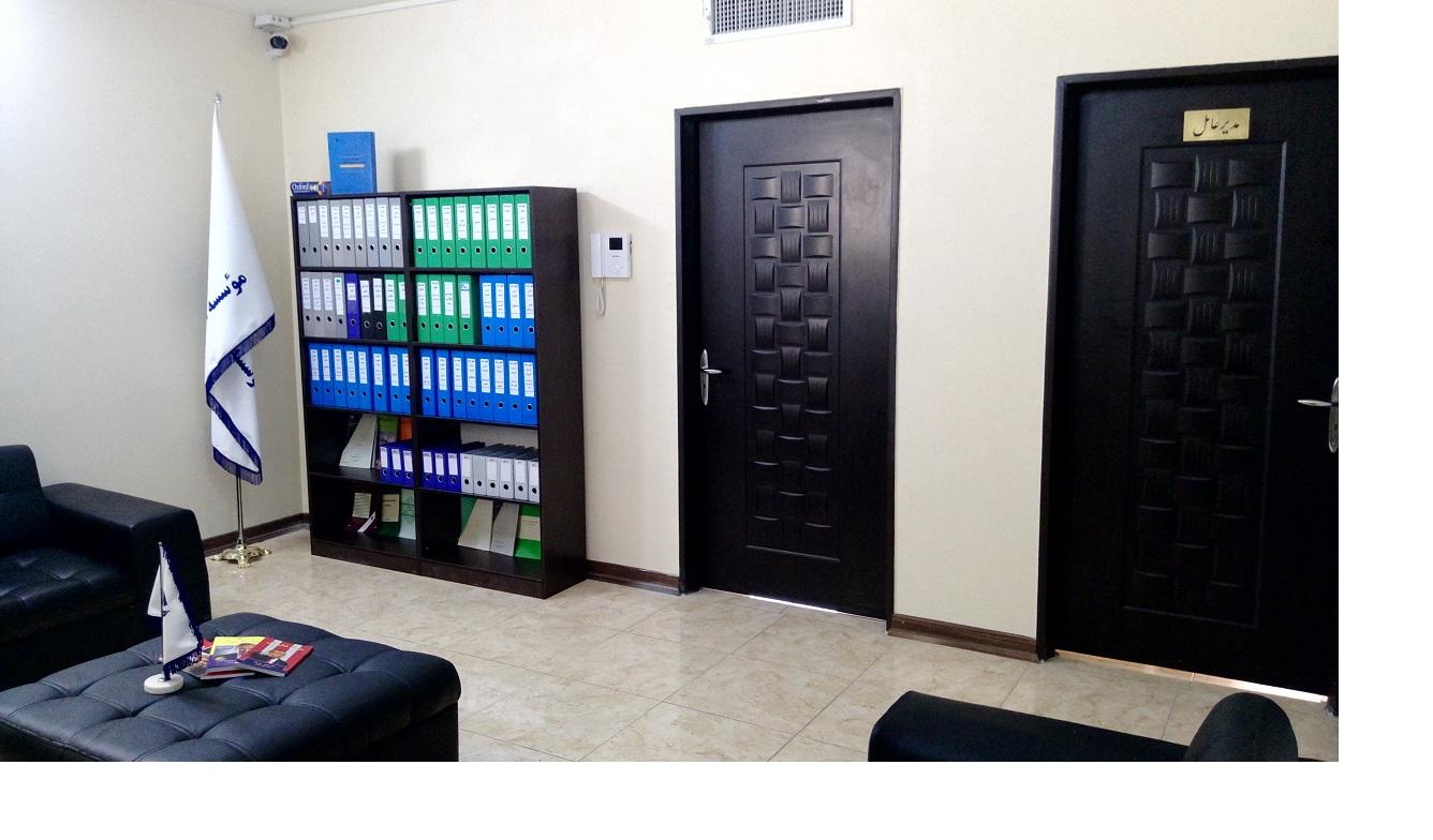 خدمات مالیاتی و مشاور مالیاتی اصفهان