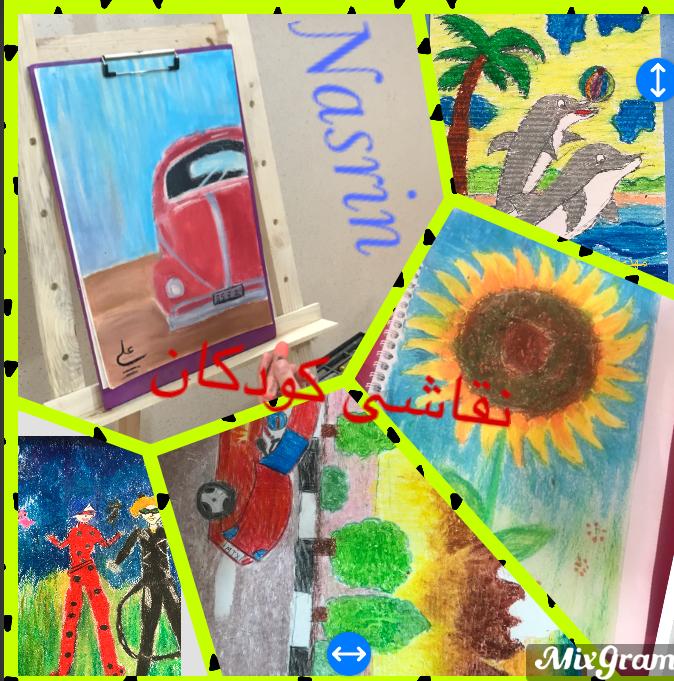 آموزش نقاشى Painting
