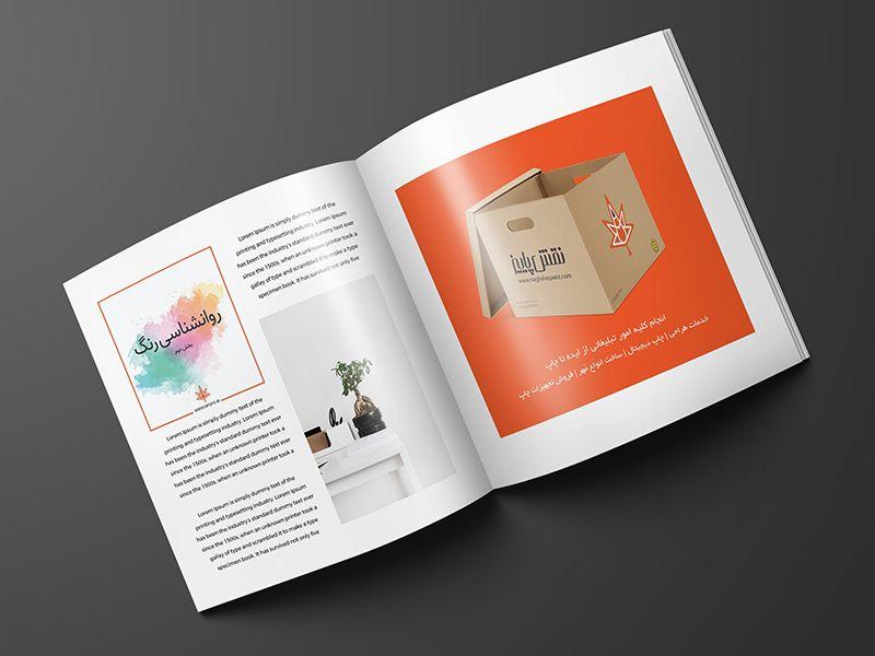 فروشگاه آنلاین و خدمات چاپ دیجیتال نقش پاییز