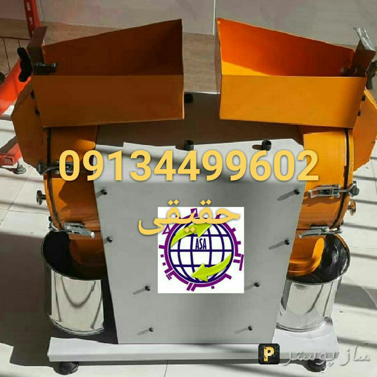 فروش ویژه دستگاه آسیاب چکشی پره دنده ای
