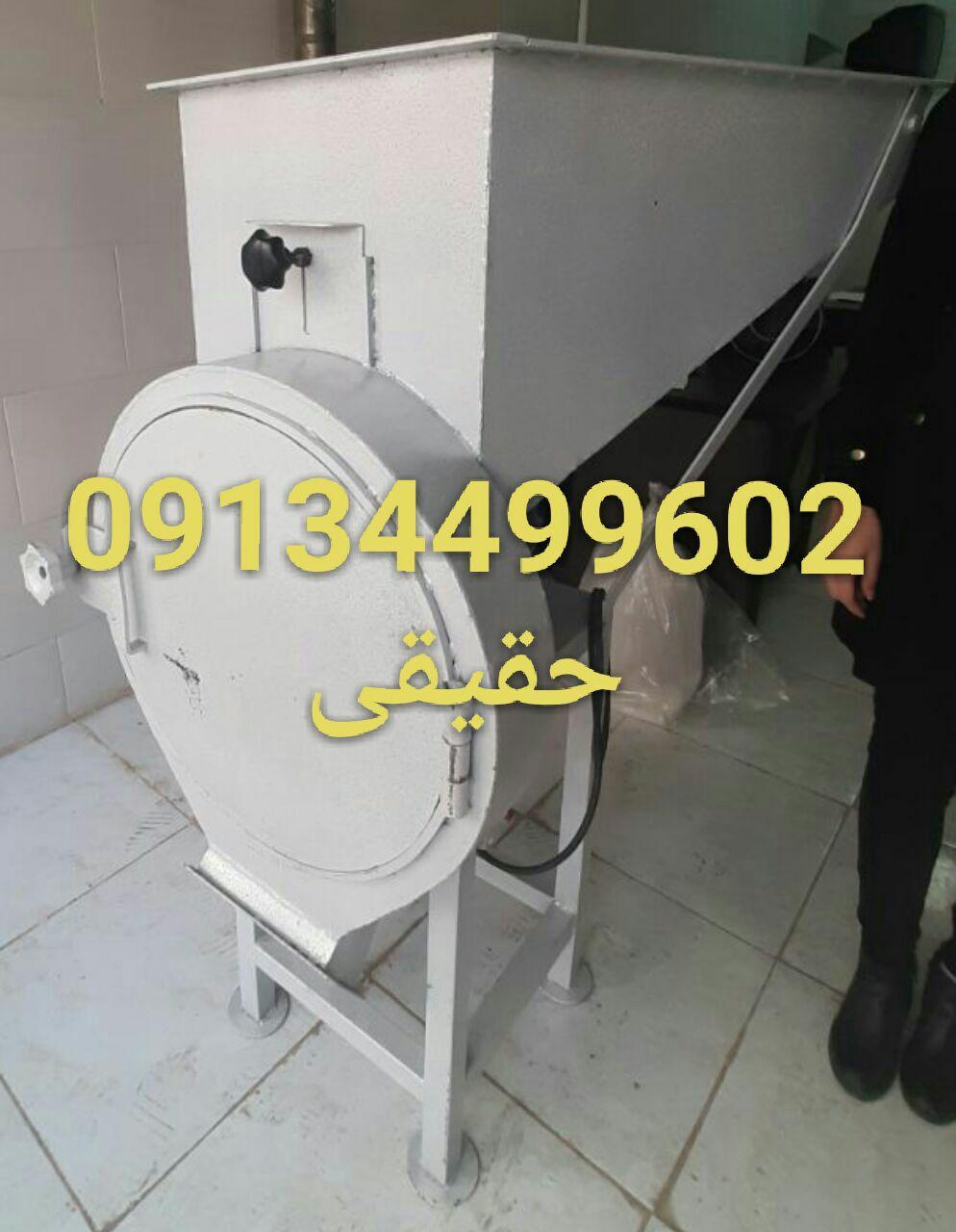 فروش دستگاه آسیاب تیغه ای