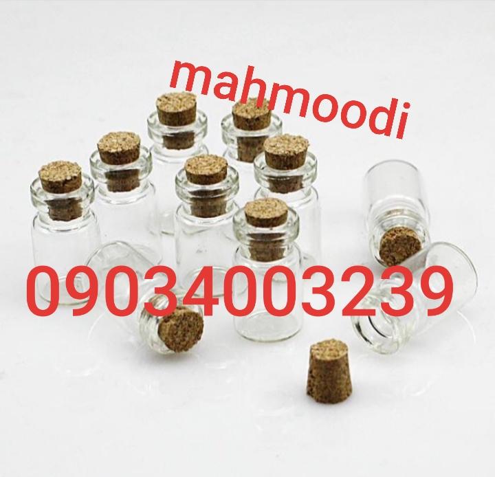 فروش بطری شیشه دارویی