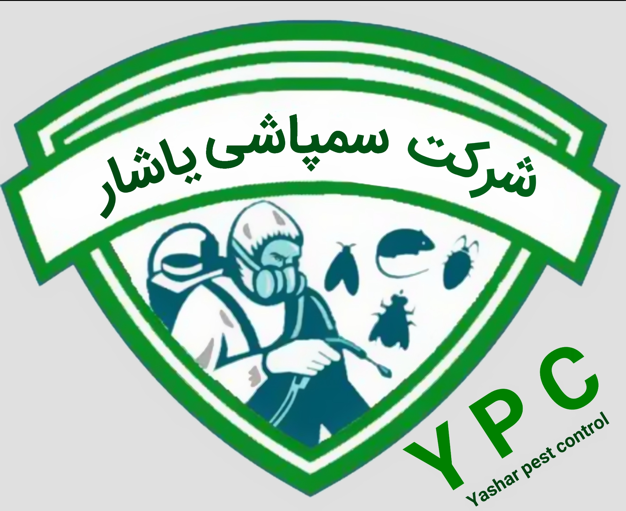 شرکت سمپاشی یاشار
