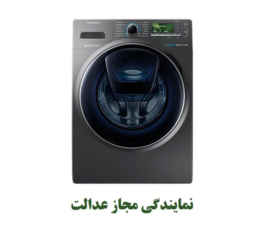 نصب و تعمیرات لباسشویی
