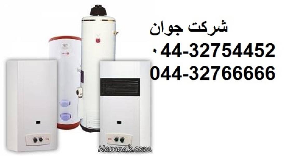 تعمیرات و نصب و سرویس انواع آبگرمکن در ارومیه