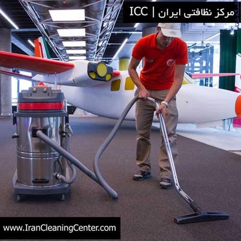 مرکز نظافت صنعتی،فروش ماشین آلات صنعتی،مواد شوینده صنعتی و خ