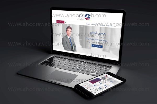 سئو سایت و طراحی سایت شرکتی
