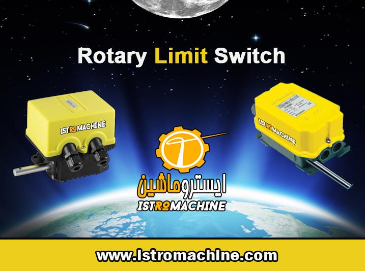 لیمیت سوییچ راویولی | Ravioli,ter Geared Cam Limit Switch |