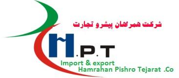 چارترکشتی , صادرات به سوریه , ترخیص کالا , صادرات , خرید ازچ